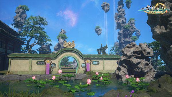 《古劍奇譚三》多語言版本&柿餅冒險玩法包今日免費更新