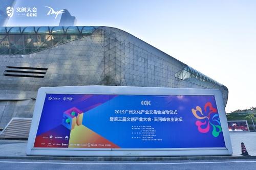 DNF獲文創產業創新大獎,廣州阿拉德市集探索文創新形式