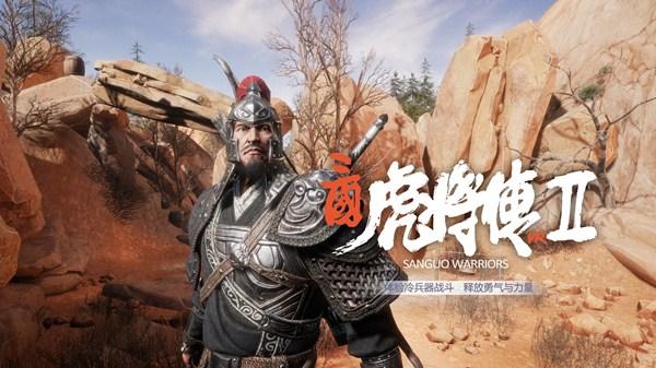 冠赢互娱携《三国虎将传VR》角逐2019 CGDA
