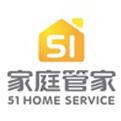 51家庭管家官网app