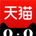 手机天猫官方app