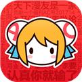 Acfun弹幕视频网官网