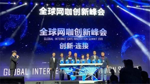 AORUS专业电竞设备燃爆2019全球网咖创新峰会