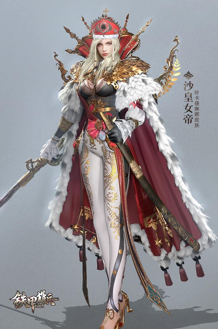 全新文明加入! 《鐵甲雄兵》女皇葉卡捷琳娜今日上線