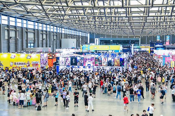 """2020年中國國際動漫及衍生品展覽會(CAWAE-""""卡哇伊"""""""