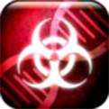 瘟疫公司中文版游戲下載