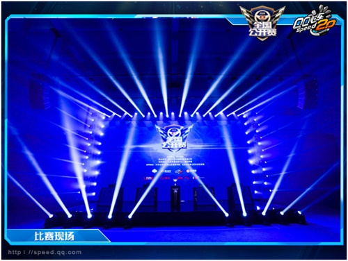 下個賽場見 《QQ飛車》首屆全國公開賽圓滿落幕