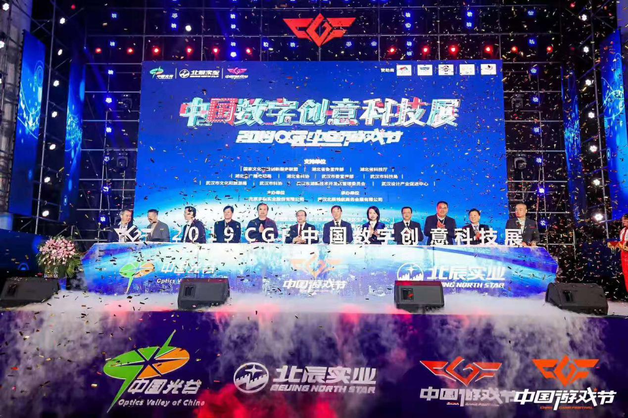西山居再次亮相中國游戲節,榮獲年度綠色游戲社會責任獎