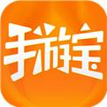 騰訊手游寶官方app