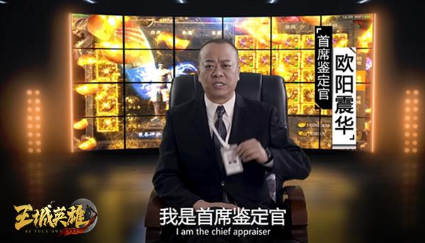 """游戲圈廣告,又有幾位香港演員老戲骨""""入局"""""""