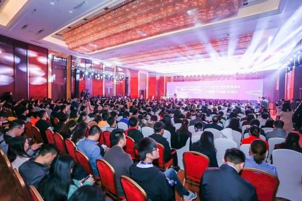 400份雙重大禮!2019 DEAS數字娛樂產業年度高峰會1