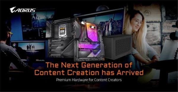 技嘉AORUS為內容創作者推出一系列旗艦硬件搭配