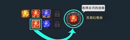 征服卡塔拉姆 《永恒之塔》首曝新版新玩法