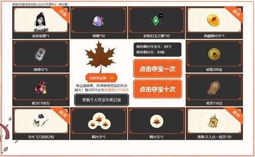 天刀携手登封市少林武术馆,全新门派【少林】制作幕后大揭秘!