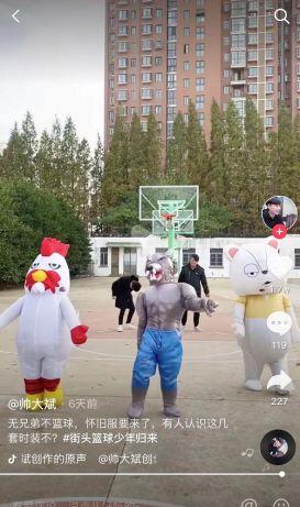 大家都在玩怀旧服  《街头篮球》在抖音火了