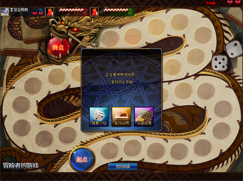 DNF冒险者的游戏攻略 送普雷满属性宝珠