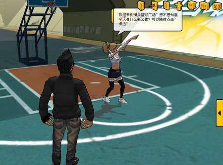 玩家挤爆《街头篮球》自由广场 只为合影留念