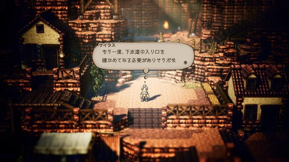 八方旅人有中文吗 八方旅人什么时候有中文