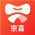 京喜2019官方下載