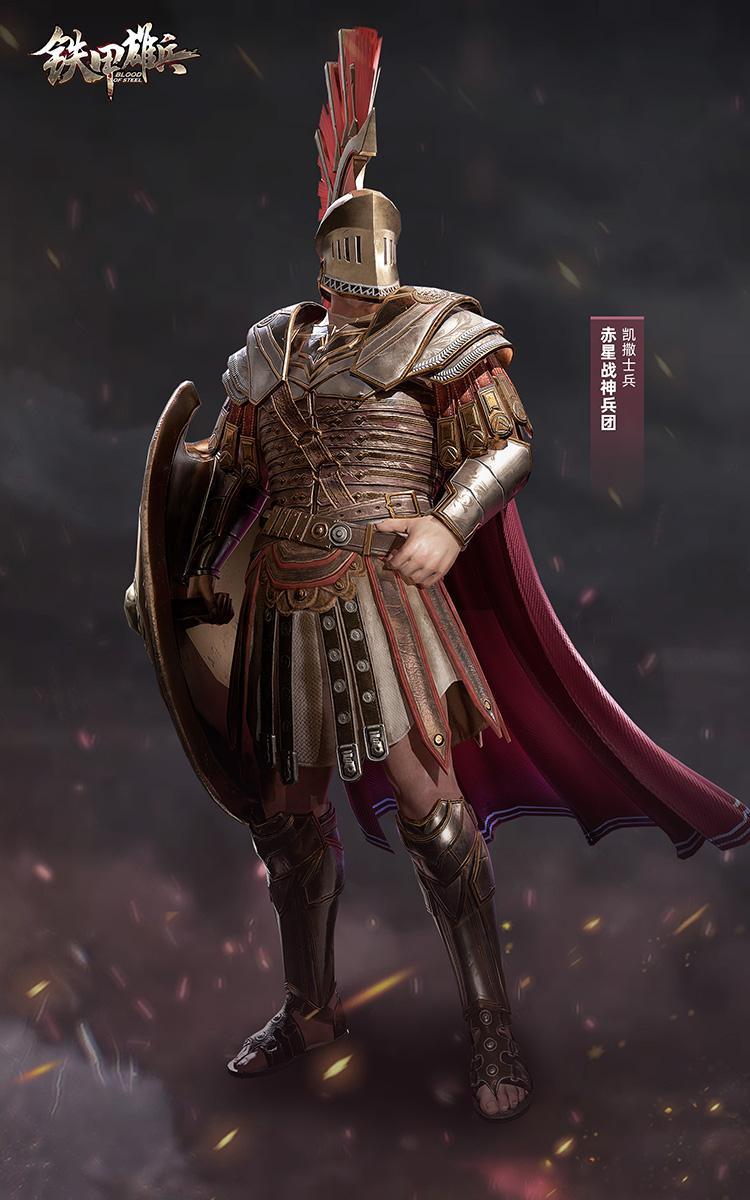 《铁甲雄兵》战票S9赛季启动:全新军团皮肤今日上架