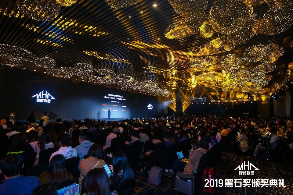 2019黑石奖重磅揭晓 硬核联盟白皮书引关注