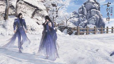 与霜雪相约,《古剑奇谭网络版》十二月绝美新外装登场
