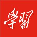 強國平臺app