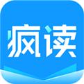 疯读小说app下载