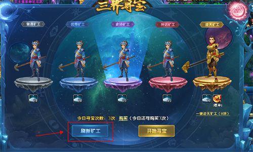 12月13日《龙武》新传奇玩法上线 杀敌夺宝爆逆天神装