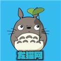 龙猫网漫画在线