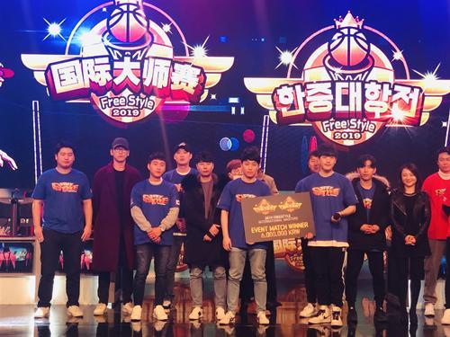 再战首尔 《街头篮球》国际大师赛日期公布