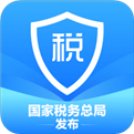 國家稅務局個稅app