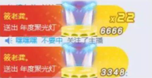CC直播【最佳主播】阿海夺冠,任性公会大满贯