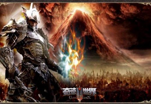 《奇迹世界SUN》群雄争霸逐鹿最强,公会集结圣战开启