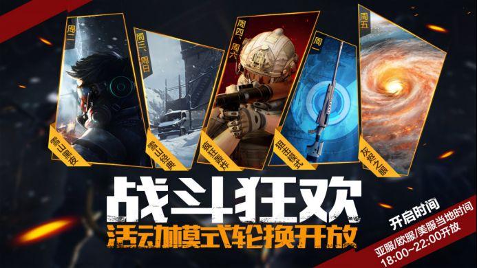 国产原创游戏首获提名!《无限法则》入围STEAM年度大奖!