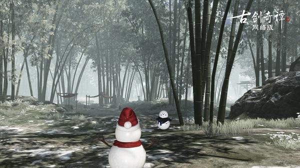 《古剑奇谭网络版》冰雪主题月今日开启,多项趣味玩法等你体验
