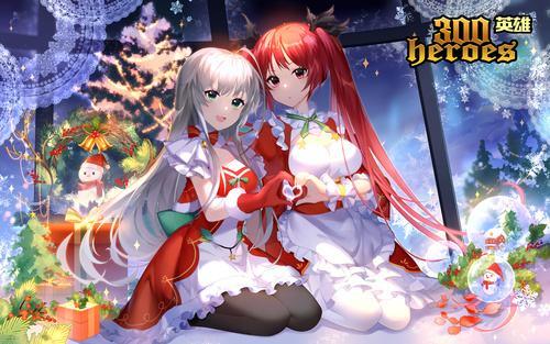 《300英雄》奈亚子&克子圣诞皮肤原画预览