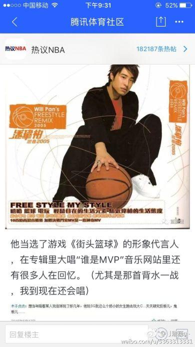 《街头篮球》14周年征文:一路上有你