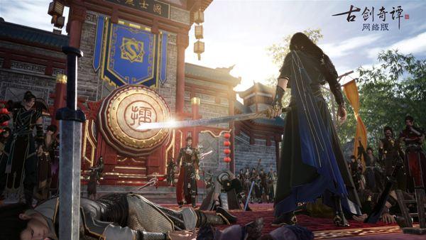 《古剑奇谭网络版》将在台港澳地区上线