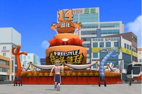 《街头篮球》14周年感悟:FS与宿命
