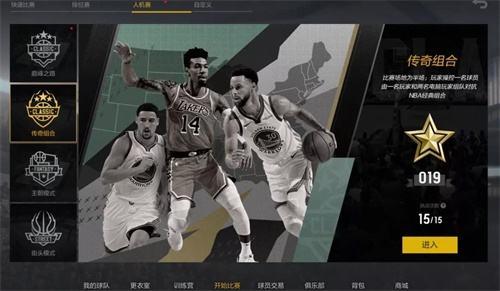NBA2KOL2年度盛典版本温情上线