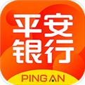 平安口袋银行app手机版下载