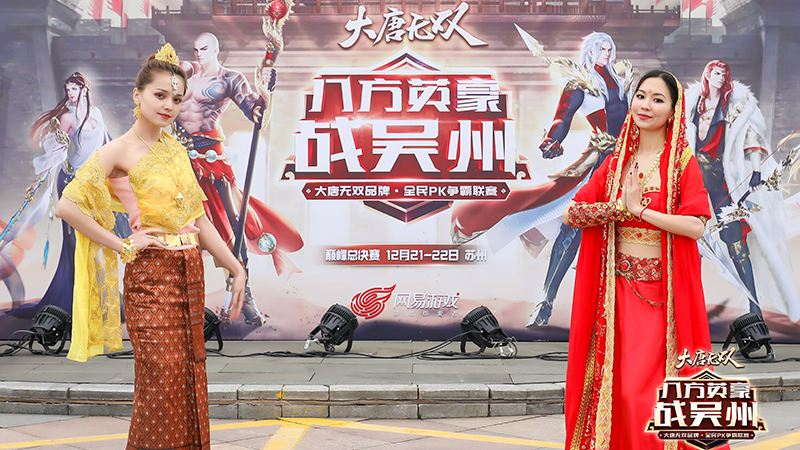 《大唐无双》全民PK争霸联赛完美落幕  百万现金大奖得主揭晓