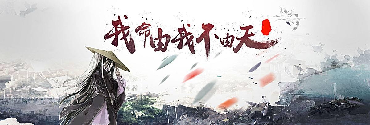 2020好玩的中国风福利手游推荐_热门的中国风福利手游