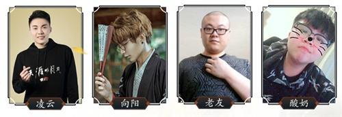 天刀年度盛典與你相約上海!2020全年規劃搶先看!