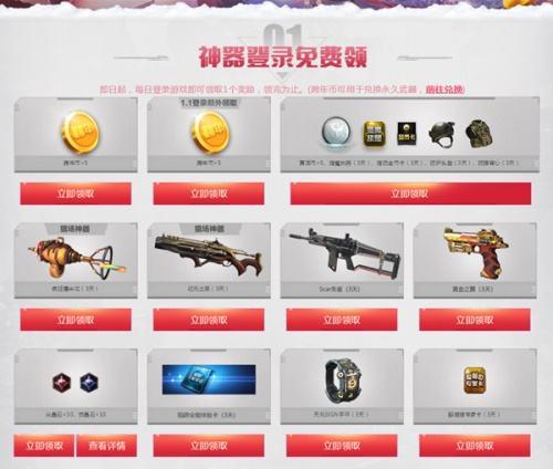 慶AG喜獲NSL五連冠 12大永久武器大放送