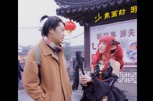阿拉德市集南京夫子庙街头采访 南京欢迎你