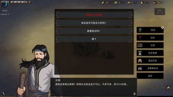 部落与弯刀steam多少钱  部落与弯刀PC版售价介绍