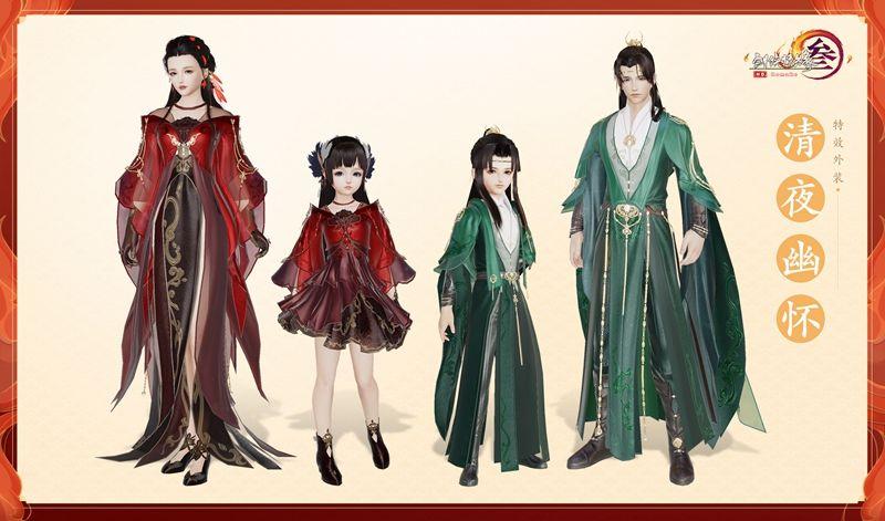 """《剑网3》 鼠年包身礼盒迎春上线 剧情大片""""谜书生""""今日首映"""