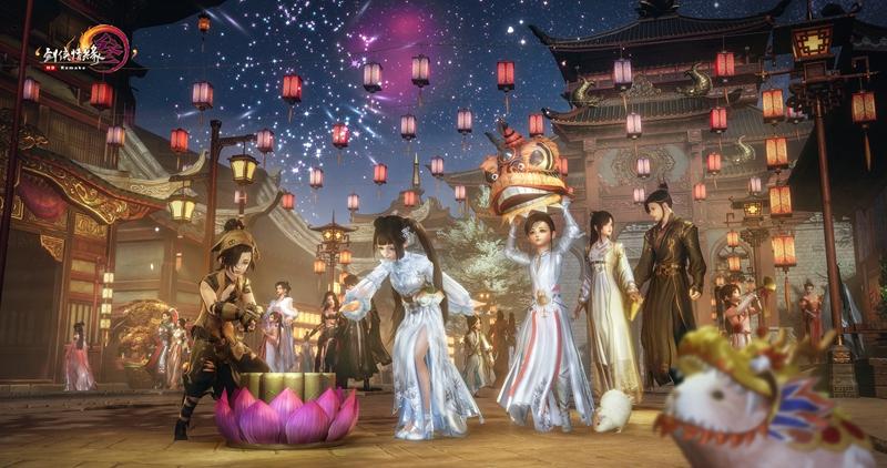 新年大吉 奇遇有緣 《劍網3》新春盛典今日開啟